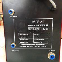 Máy phun sương Deahan DH-100