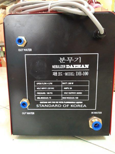 DH-100 TT3