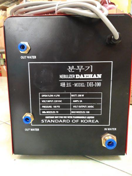 DH-100 TT5