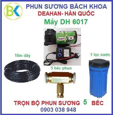 Bo-may-phun-sung-5-bec-dong-DH 6017