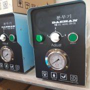 may phun suong DH50