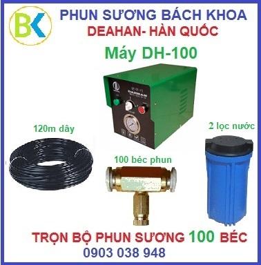 Bo-may-phun-sung-100-bec-dong-DH-100-xanh