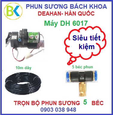 Bo-may-phun-sung-5-bec-nhua-DH 6017-sieu-re