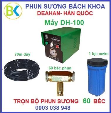 Bo-may-phun-sung-60-bec-dong-DH-100-xanh
