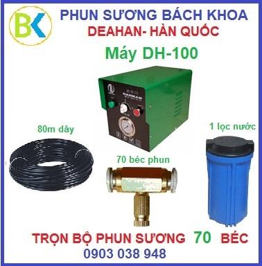 Bo-may-phun-sung-70-bec-dong-DH-100-xanh