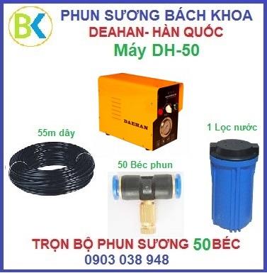 Bo-may-phun-sung-50-bec-de-nhua-DH-50-cam