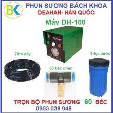 Bộ máy phun sương 60 béc đế nhựa, DH-100