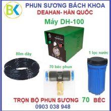 Bộ máy phun sương 70 béc đế nhựa, DH-100