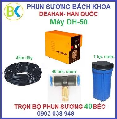Bo-may-phun-suong-40-bec-de-nhua-DH-50-cam