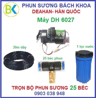 Bo-may-phun-sung-25-bec-nhua-DH-6027