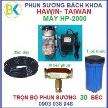 Combo phun sương 100 béc, Hawin HP-2000