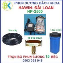 Hệ thống phun sương 15 béc đế đồng HP-2500