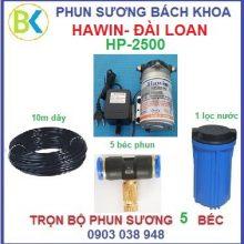 Hệ thống phun sương 5 béc đế nhựa HP-2500