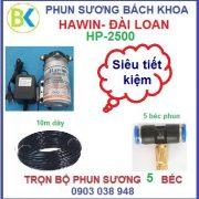 Hệ thống phun sương giá rẻ 5 béc, HP-2500