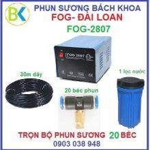 hệ thống phun sương 20 béc đế nhựa, Đài Loan FOG-2807