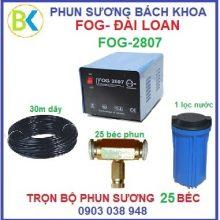 hệ thống phun sương 25 béc, Đài Loan FOG-2807
