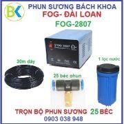 hệ thống phun sương 25 béc đế nhựa, Đài Loan FO-2807