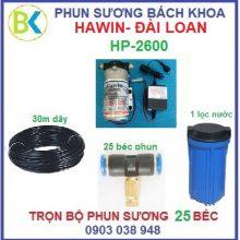 hệ thống phun sương 25 béc đế nhựa, HP-2600