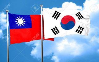 So sánh may phun suong Han Quoc và Dai Loan