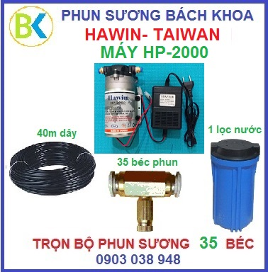 Bo-may-phun-sung-35-bec-dong-HP-2000