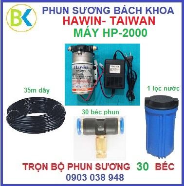 Bo-may-phun-suong-30-bec-nhua-HP-2000