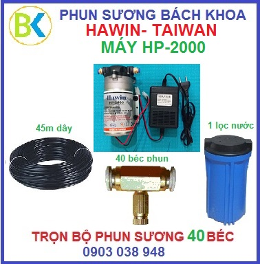 Bo-may-phun-sung-40-bec-dong-HP-2000