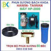 Bo-may-phun-sung-50-bec-dong-HP-2000