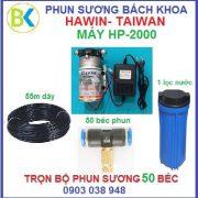Bo-may-phun-suong-50-bec-nhua-HP-2000