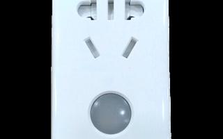 Hướng dẫn cài đặt ổ cắm wifi Broadlink