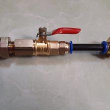Combo vật tư kết nối nguồn nước với ly lọc bằng van đồng