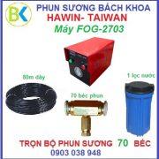 Bộ phun sương 70 béc FOG 2703 Đài Loan