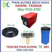 Bộ phun sương 70 béc đế nhựa, FOG 2703 Đài Loan