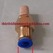Cục lọc nước máy bơm mini dây 12 ly
