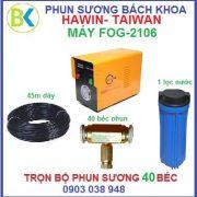 Bộ máy phun sương 40 béc, máy FOG-2106